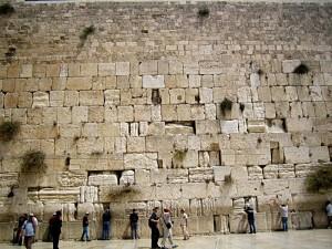 Jerusalem_Mur_Lamentations_t.800